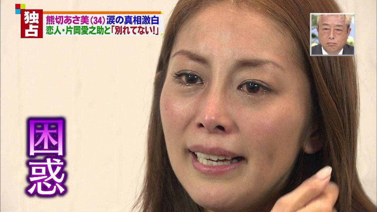 【エンタメ画像】熊切あさ美が先輩の和田アキ子の「アッコにおまかせ」取材拒否