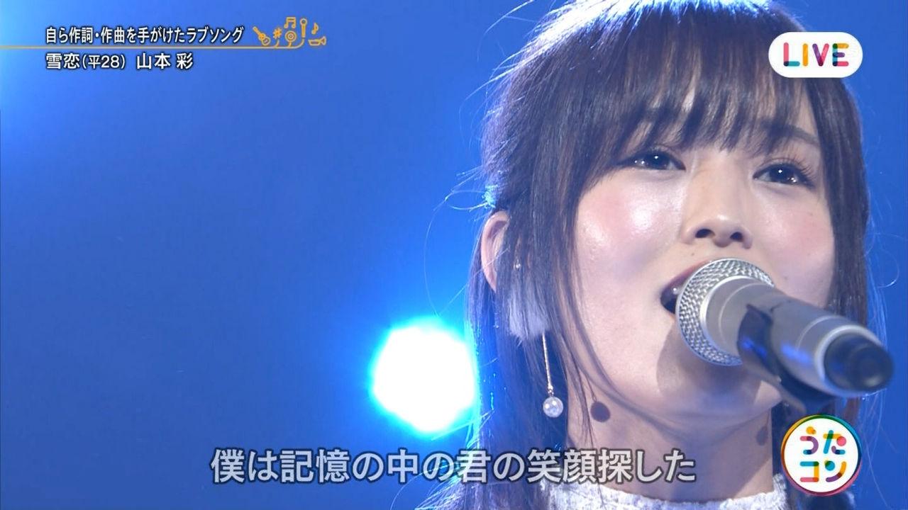【エンタメ画像】《NMB48》山本彩がメチャクチャ可愛くなってると話題