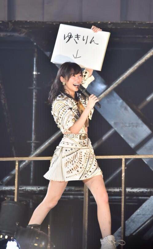 【エンタメ画像】【AKB48】この画像やっぱりゆきりんじゃなくない?