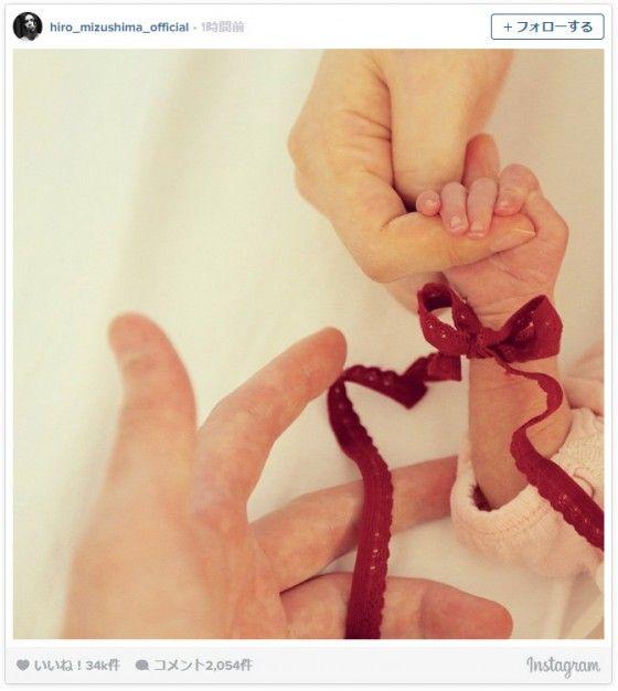 【エンタメ画像】水嶋ヒロ&絢香が公開した赤ちゃんの写真に大反響!