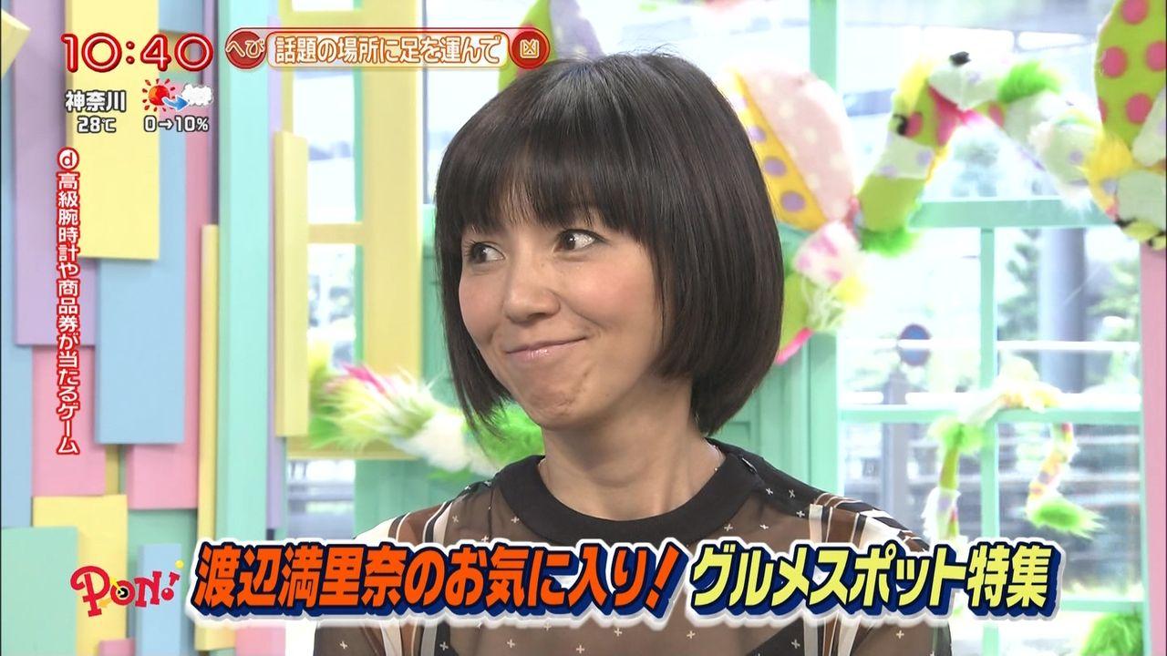 【エンタメ画像】「PON!」に渡辺満里奈が出た結果wwwwwwwww