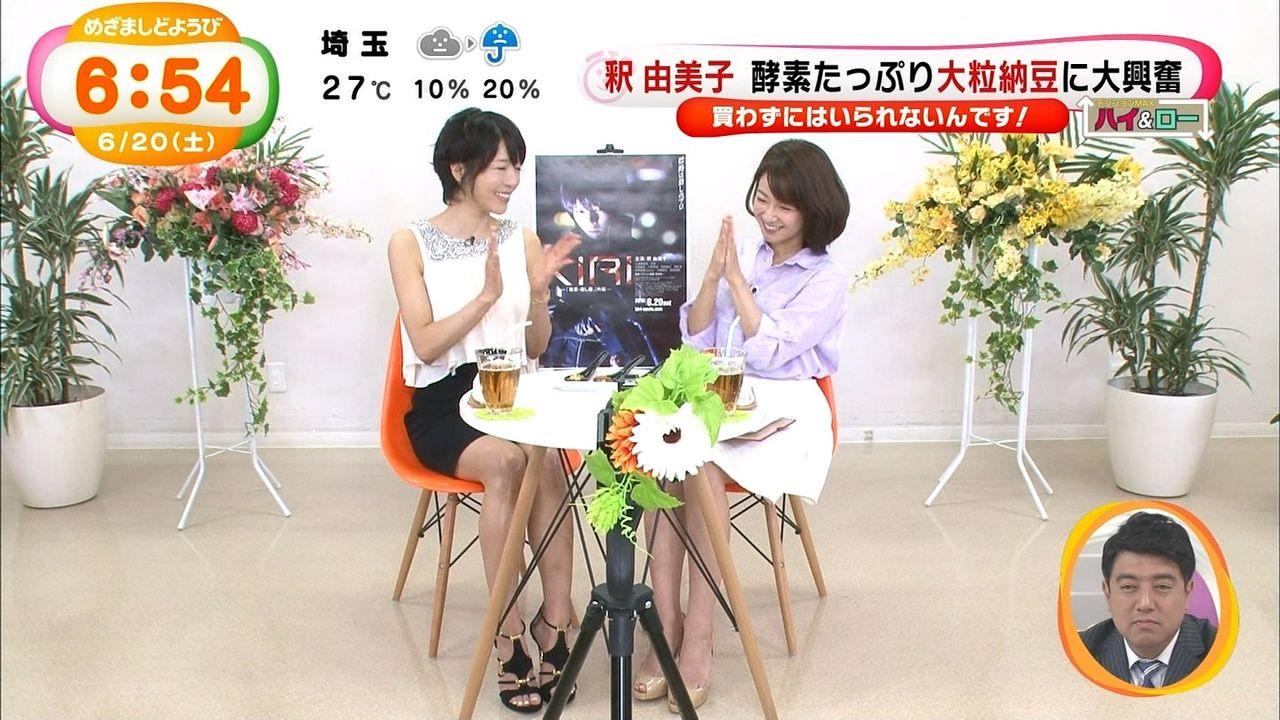 【エンタメ画像】長野美郷vs釈由美子wwwwwww