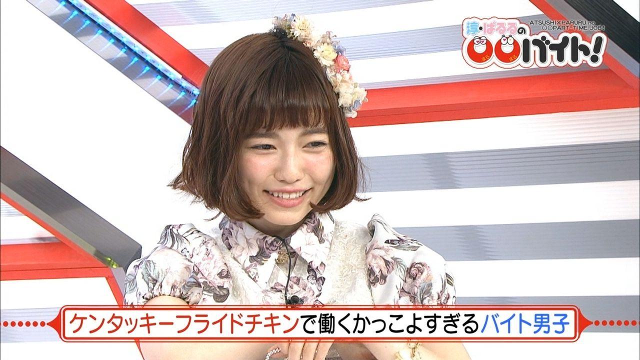 【エンタメ画像】【AKB48】島崎遥香「なんでハリウッド俳優を目指してるのに歯列矯正しないの?」