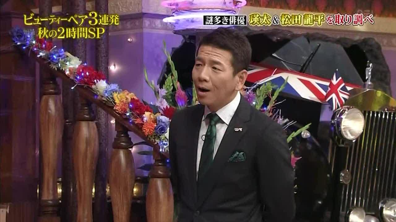 上田晋也の画像 p1_6