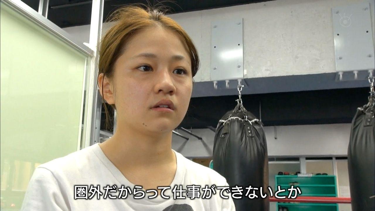 【エンタメ画像】【AKB48】島田晴香「圏外だからって仕事ができないとか、外仕事呼ばれないとか、そういう人になりたくないんで」