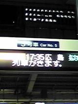 374e7f47.JPG