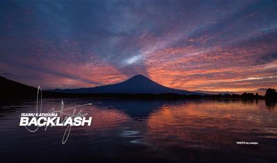 ISAMU KATAYAMA BACKLASH 2022 SPRING/SUMMER ANONYMOUS BACKLASH EXHIBITION