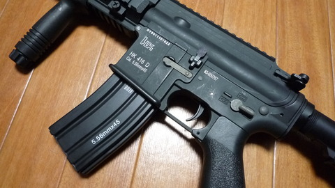 D-Boys HK416に85連マガジンを装着した図