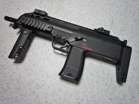 Marui MP7