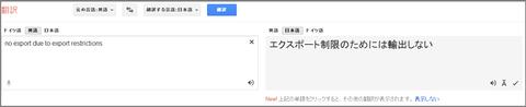 翻訳してみた
