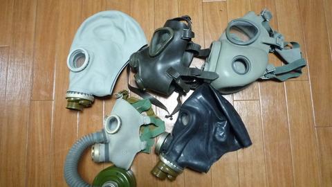 ガスマスク一式