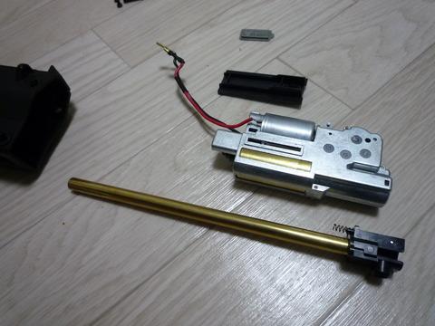 MP7 メカボとインナーバレル