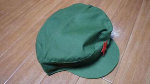 人民服帽子