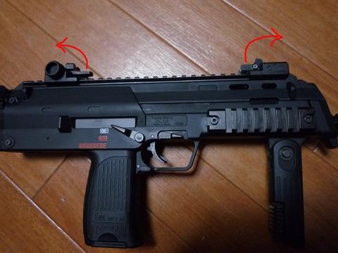 MP7 フリップアップサイト