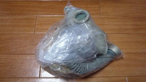 PDF-D gas mask