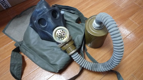 NVA SchMS gas mask