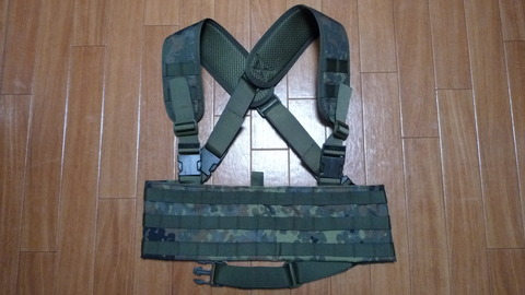 lindnerhof chest rig