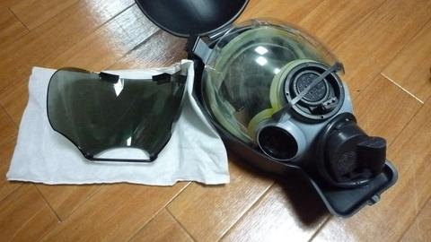 US MCU-2A/Pガスマスク