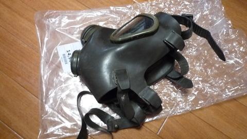 M62/M65ガスマスク