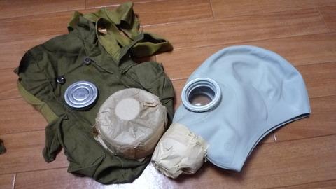 Soviet GP-5ガスマスクセット