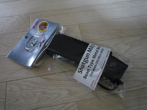 G&P M870 メタルフレーム