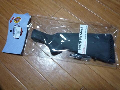 G&P M870固定ストック