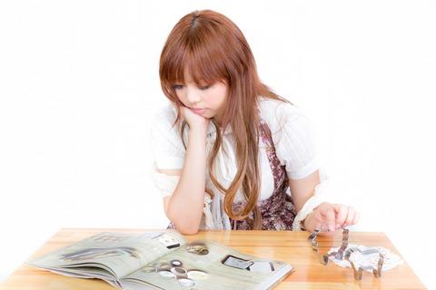 love_renai_sokuho_matome (85)