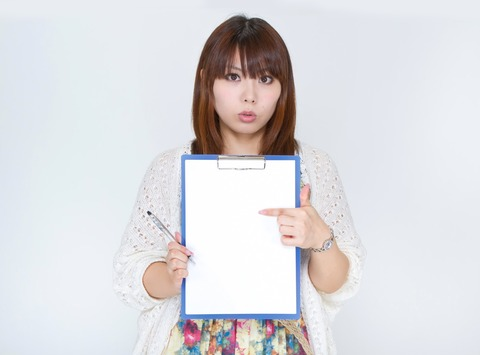 love_renai_sokuho_matome (151)