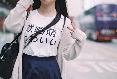 pict_love_renai (13)