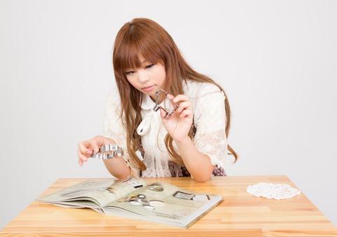 love_renai_sokuho_matome (84)