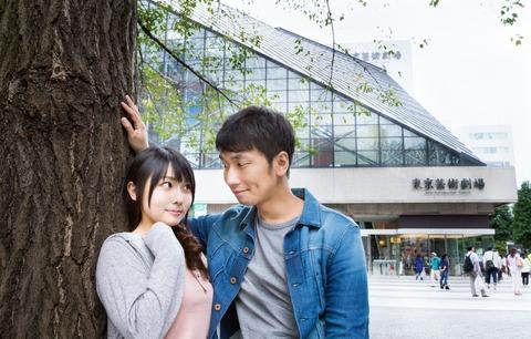 love_renai_sokuho_matome (128)
