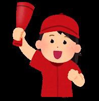 baseball_woman1_red