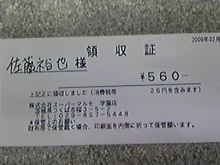 765-2