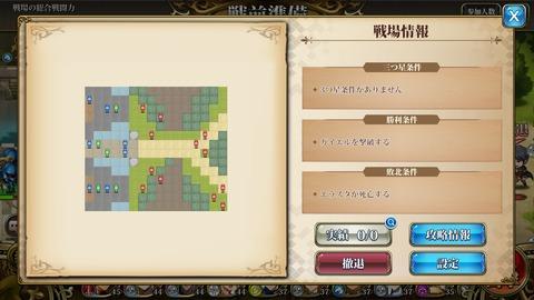 Screenshot_20190425-204446