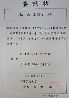 DSC_2204