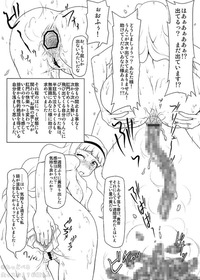 takane_nama_sca_03