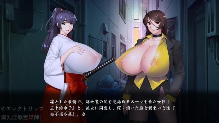 bakunyuu_reibaishi_01