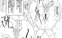 takane_nama_sca_01(1)
