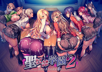 saint_slave_school2_ic