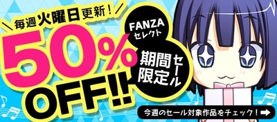 FANZA_select(Comic)