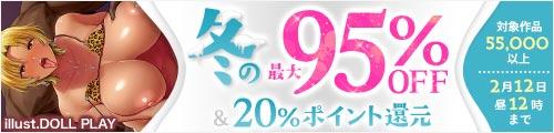 FANZA_Doujin_WinterSale2020_banner_01