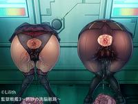 Lilith_Kangoku_3_01