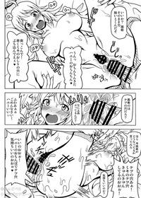 miki_anal_02