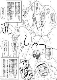 takane_nama_sca_01