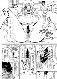 miki_anal_01