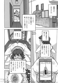 rokujou_junko1_02