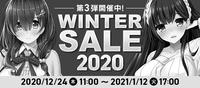FANZA_GAME_WinterSale2020_banner_03_end