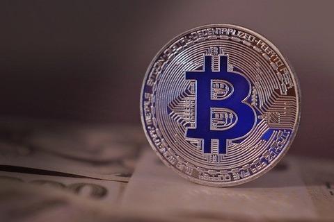 bitcoin-2868704_640