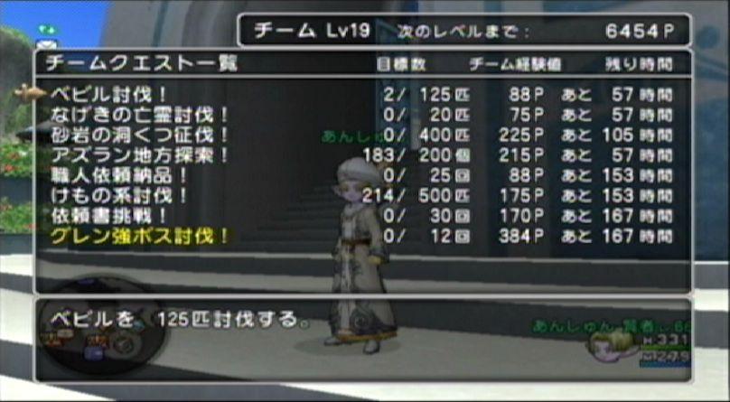 SS130725202706