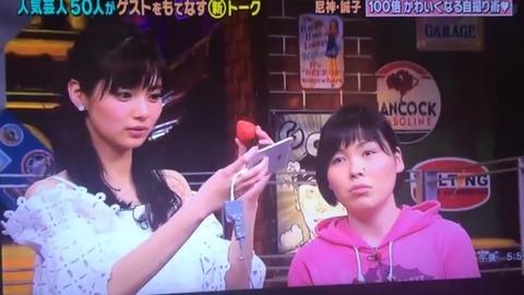 【166cm】新川優愛ちゃん可愛すぎる♥